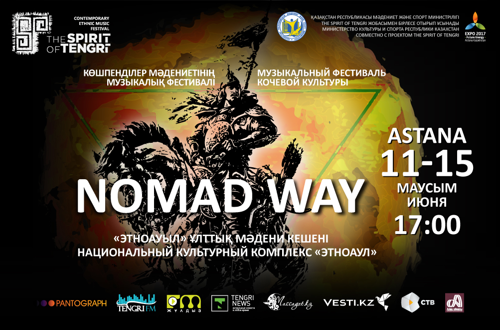 main-nomad
