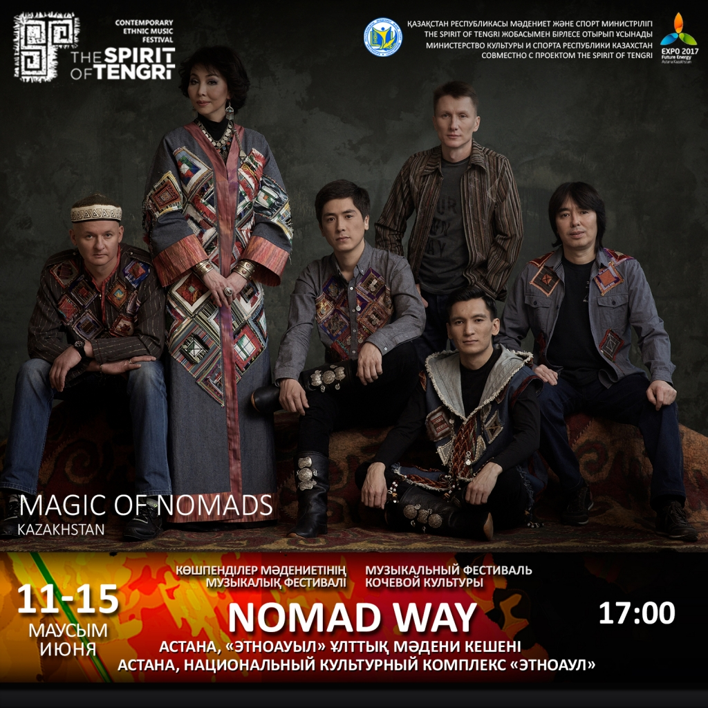 4_Magic of Nomads_NW