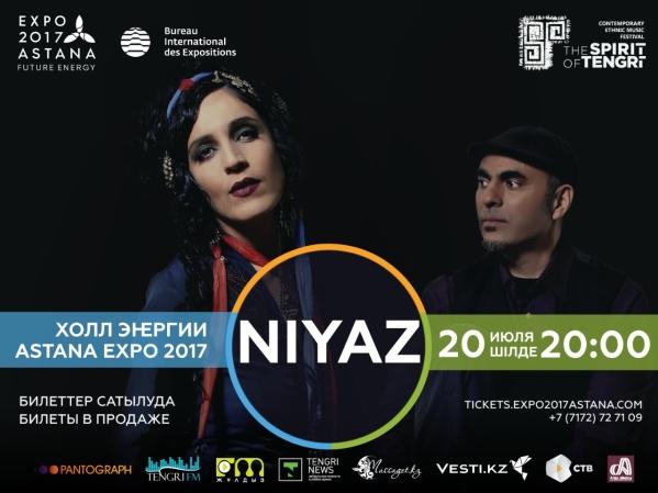 Niyaz_main
