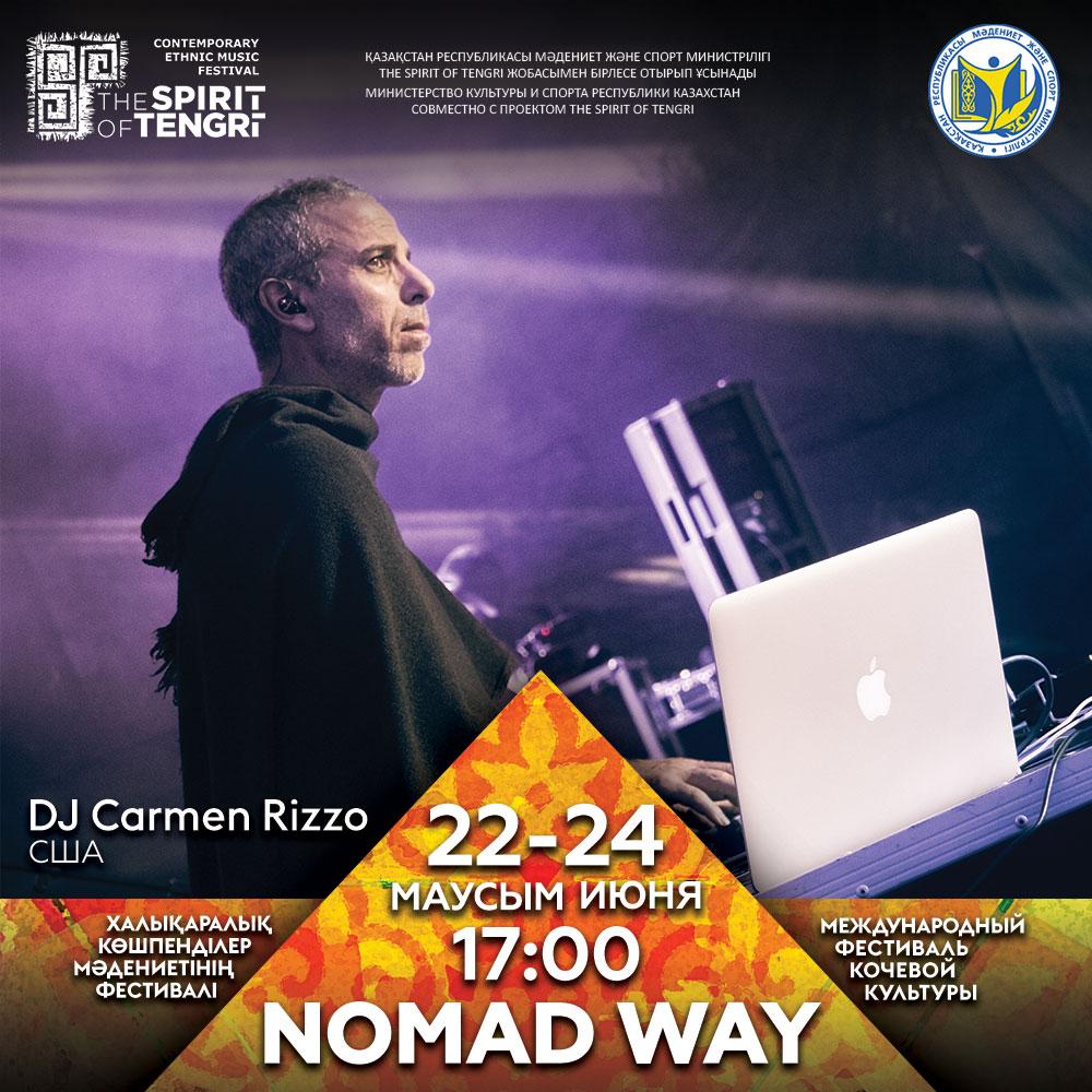 2 совм проект DJ-Carmen-Rizzo