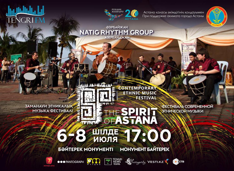 Natig-Rhythm-Group-2