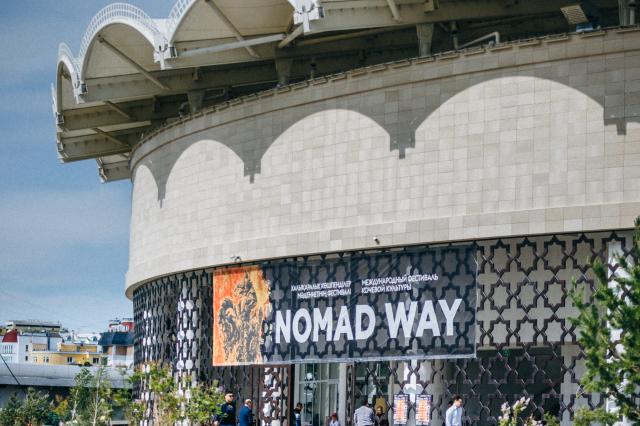 Nomad Way-3
