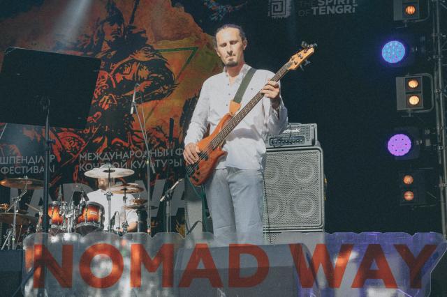 Nomad Way-338