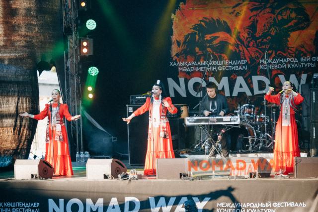 Nomad Way-424