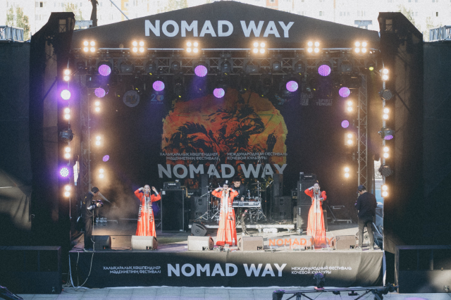 Nomad Way-427